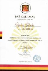 2014 Vytautas
